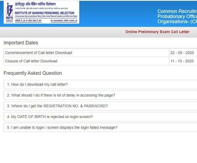 आईबीपीएस ने PO प्रीलिम्स परीक्षा के लिए एडमिट कार्ड जारी