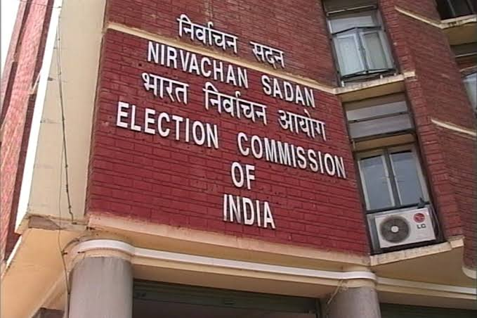 बिहार विधानसभा चुनाव की तारीखों का आज हो सकता है ऐलान, चुनाव आयोग 12:30 में करेगा प्रेस कॉन्फ्रेंस
