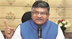 बिहार चुनाव:रविशंकर प्रसाद बोले:एनडीए पूरी तरह एकजुट, साथ मिलकर लड़ेंगे चुनाव
