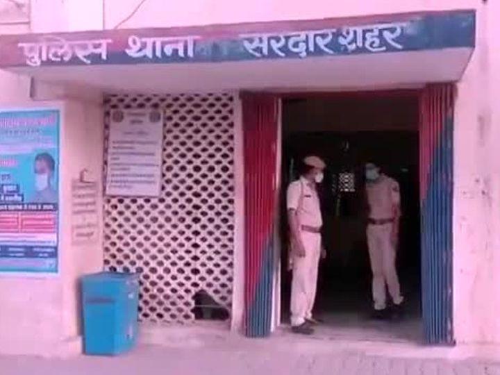 राजस्थान : व्यापारी पर बन्दूक तान सोलह लाख का सोना लूट भागे तीन बदमाश, पुलिस ने पीछा कर पकडे