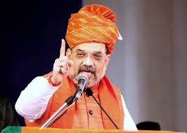 रविवार को तमिलनाडु और केरल जाएंगे गृह मंत्री शाह, घर-घर प्रचार अभियान की करेंगे शुरुआत
