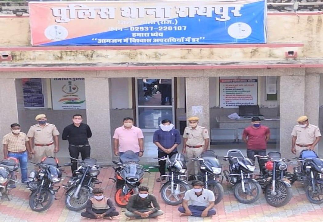 गुजरात से वाहन चोरी कर पाली में बेचने वाला सरगना सहित तीन गिरफ्तार