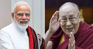 PM Modi Birthday: दलाई लामा ने प्रधानमंत्री को दी 71वें जन्मदिन की ढेरों बधाई