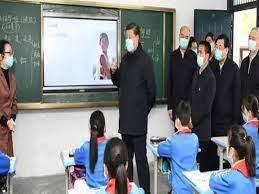 चीन: नए शिक्षा कानून में बच्चों को मिलेगी होमवर्क से आजादी, ट्यूशन पर भी लगेगा प्रतिबंध